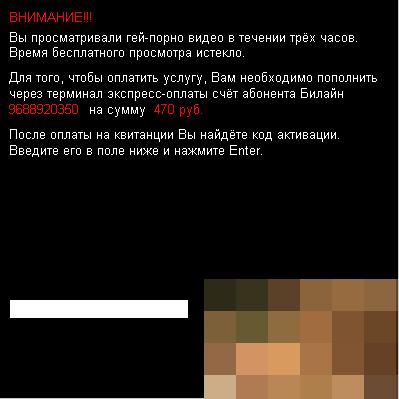 porno-bez-kodov-onlayn