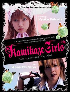 Ver Online: Kamikaze Girls (下妻物語 / Shimotsuma Monogatari) 2004