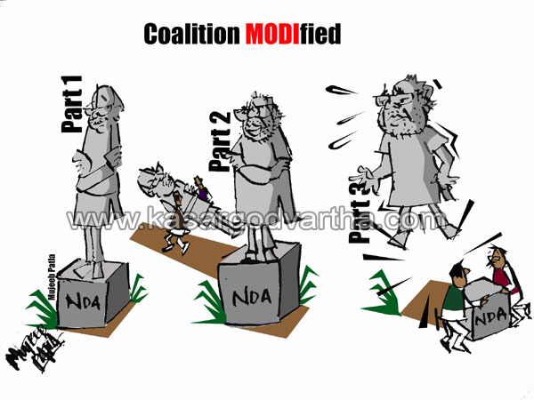 NDS, Cartoon, Mujeeb Patla, BJP, Narendra Modi, JD (U), Kerala News, International News