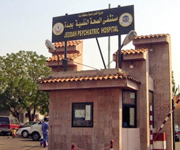 العثور على مريض نفسي ينام عاريا أمام مستشفى نفسي في جدة, مريض نفسي ينام عاريا, مستشفى الصحة النفسية,