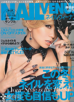 Scans | Nail Venus Winter 2012