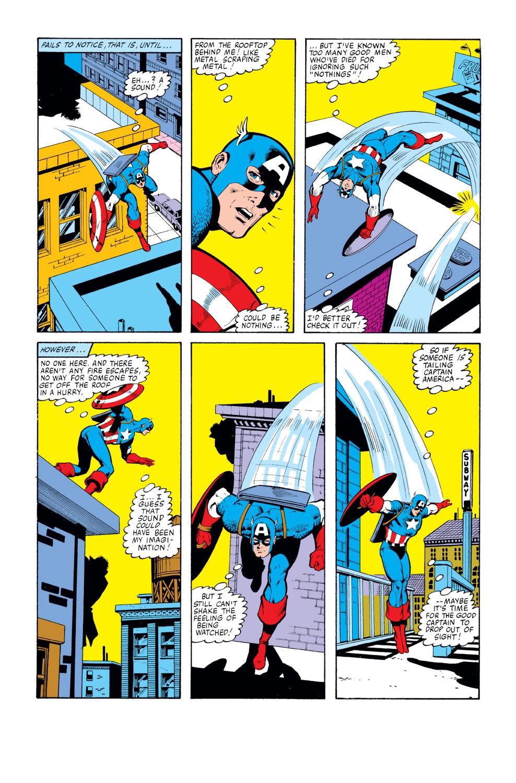 Captain America (1968) Issue #259 #174 - English 4