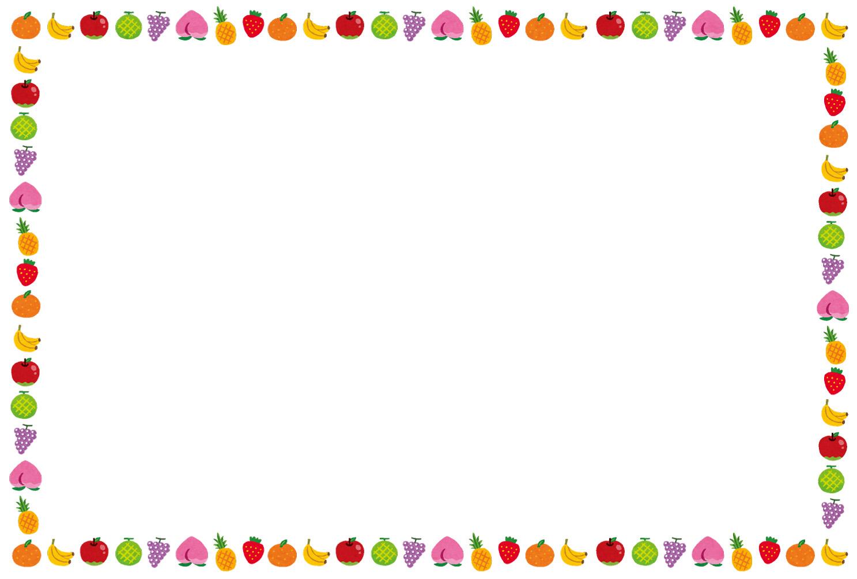 フルーツのイラストフレーム(枠) | かわいいフリー素材集 いらすとや
