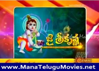 Jai SriKrishna(in Telugu) -E 124 – 3rd Nov