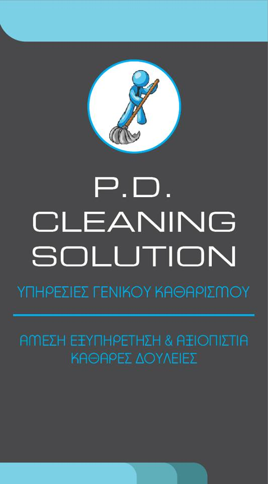 P.D. Cleaning Solution