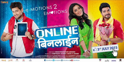 Online Binline (2015) Marathi Movie Watch Online and Download Free DVDsr