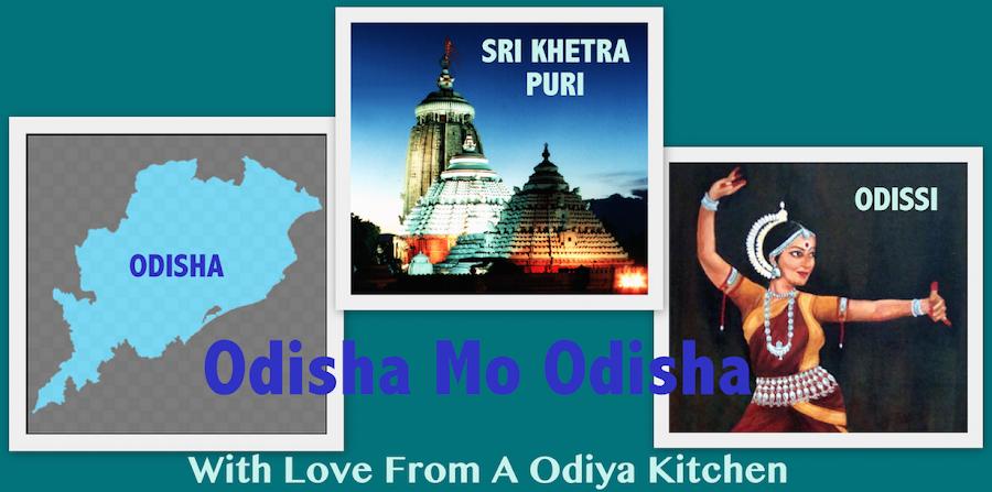 Odisha Mo Odisha