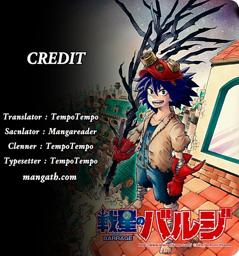 อ่านการ์ตูน Sensei no bulge 2 ภาพที่ 26
