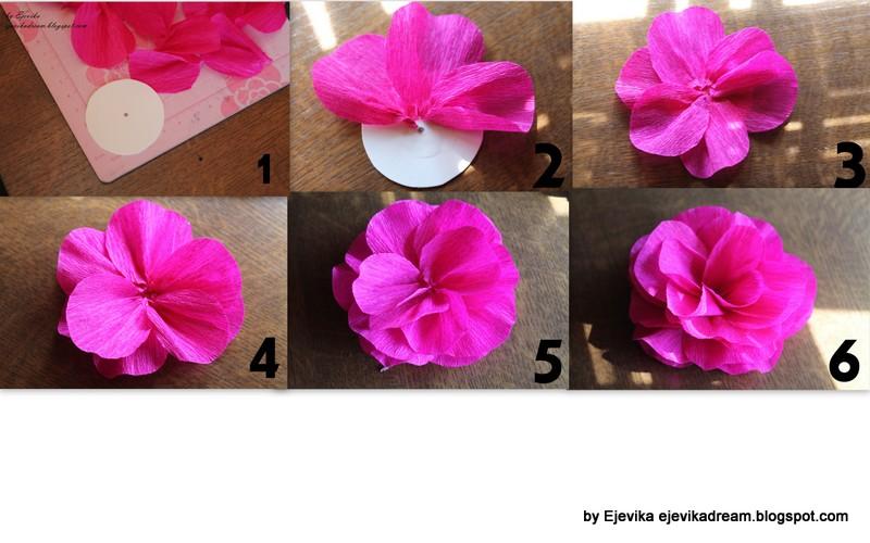 Цветы гофрированной бумаги своими руками пошагово фото