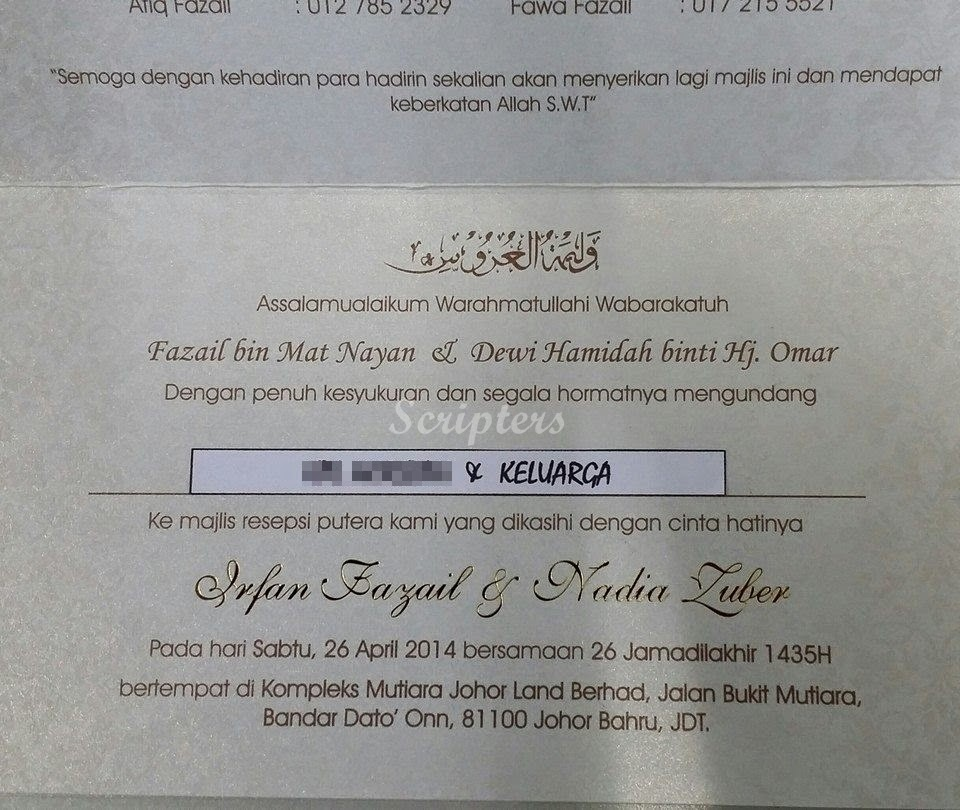 Irfan Fazail Pemain JDT Mula Edarkan Kad Undangan Perkahwinan