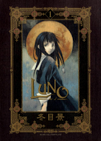 Download Luno