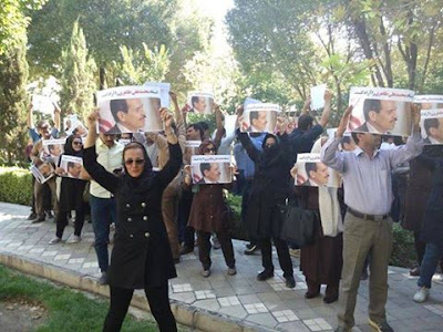 photo of the gathering  to support Mohammad Ali Taheri