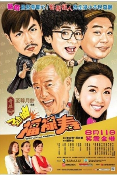 Huynh Đệ Phúc Lộc Thọ - The Fortune Buddies (2011)