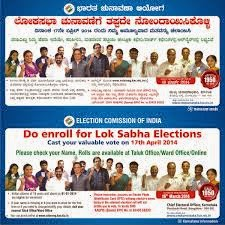 Chief Electoral Officer Karnataka