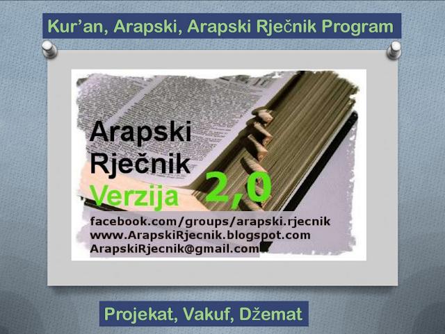 kuran na bosanskom jeziku pdf