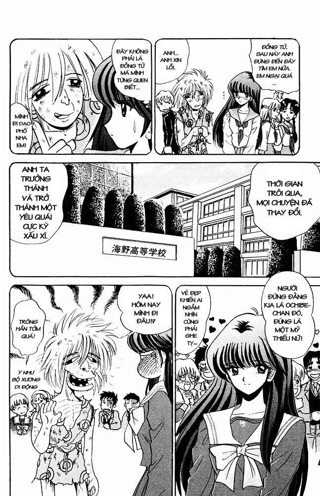 Jigoku Sensei Nube trang 12