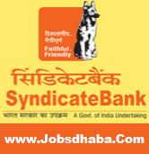 Syndicate Bank Recruitment, Bank Jobs, Sarkari Naukri