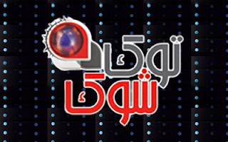 قصة المجبر الكويتي محمد عبدالعالي العتيبي وتاريخه في برنامج توك شوك مع محمد الوشيحي