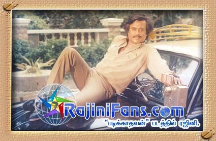 Super Star Rajinikanth Pictures 13