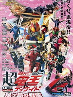 Kamen Rider Den O & Decade The Onigashima Warship