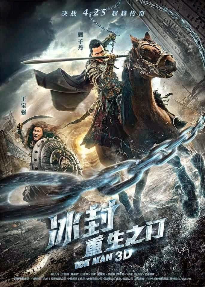 Martial arts fantasy movies