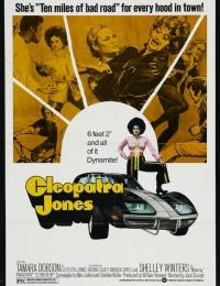 Cleopatra Jones | Bmovies