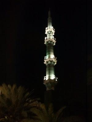 gambar menara
