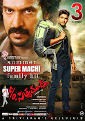Son of Satyamurthi wallpapers posters-thumbnail-10