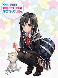 yahari ore no seishun love come wa machigatteiru II