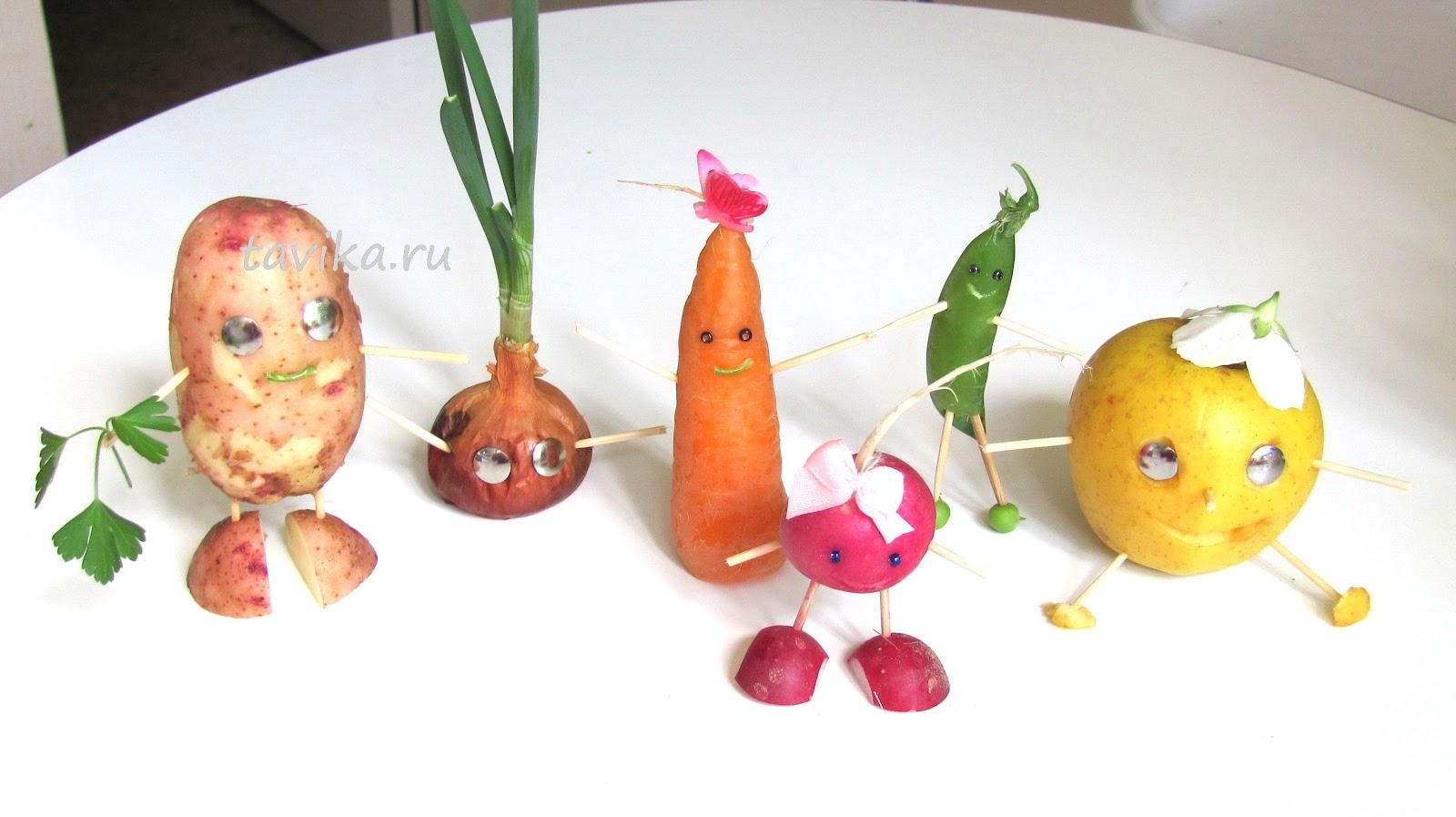 Поделки из овощей для детского