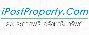 iPostProperty.Com