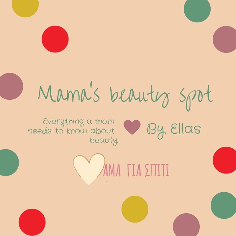 Mama's Beauty Spot