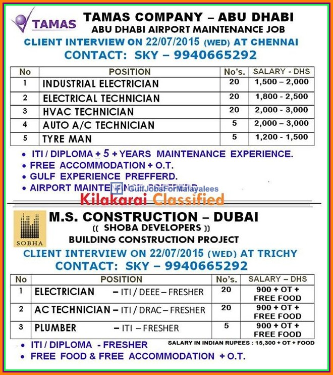 work from home jobs south africa durban airport vacancies in dubai