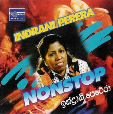 Irata akeekaru indrani perera mp3 free download
