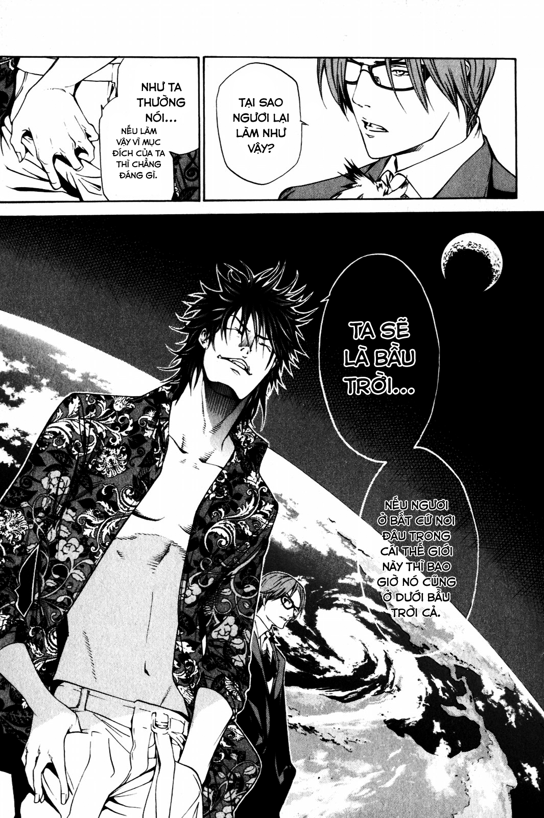Air Gear Chap 205