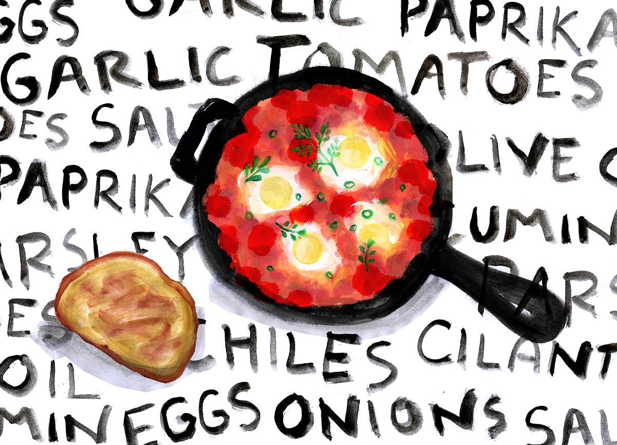 Shakshuka Recipe, Lauren Monaco Illustration
