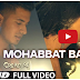 Mohabbat Barsa De Full Video Song Ft. Arjun | Creature 3D, Surveen Chawla, Rajneesh Duggal