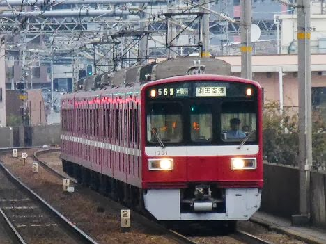 京浜急行電鉄 緑のエアポート快特 羽田空港行き 1500形