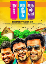 Watch Amar Akbar Anthony (2015) DVDRip Malayalam Full Movie Watch Online Free Download