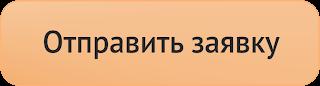 """Стать участником """"Марафон: Интенсив на 30 дней"""""""
