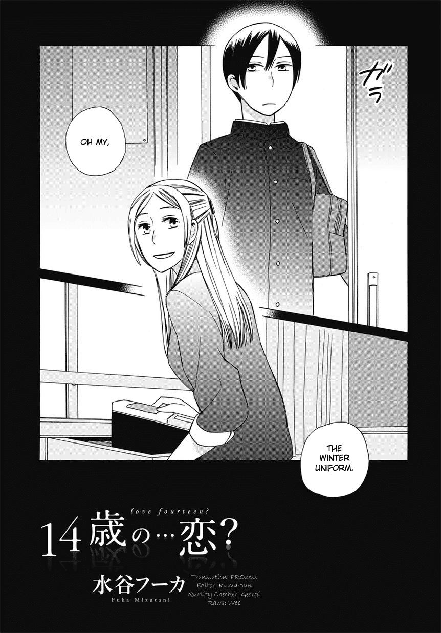 14-sai no Koi - 014sai no... Koi? - 1