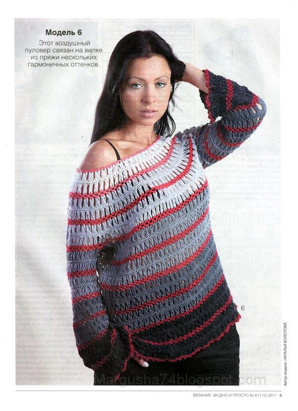 Воздушный пуловер связанный на вилке