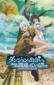 Dungeon ni Deai wo Motomeru no wa Machigatteiru Darou ka 09 Subtitle Indonesia