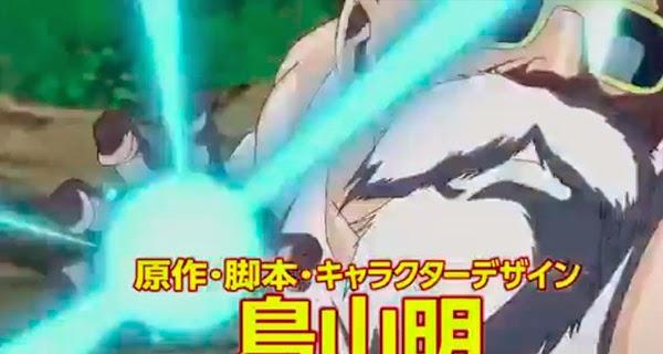 El Duende Tortuga en Dragon Ball Z - Fukkatsu no F