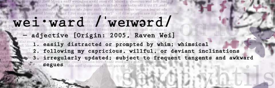 weiward /ˈweɪwərd/ words