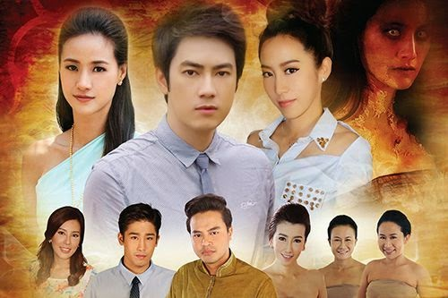 Hồn Yêu  SCTV