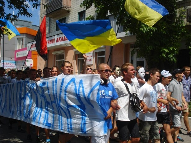 Порно видео павлоград украина 113