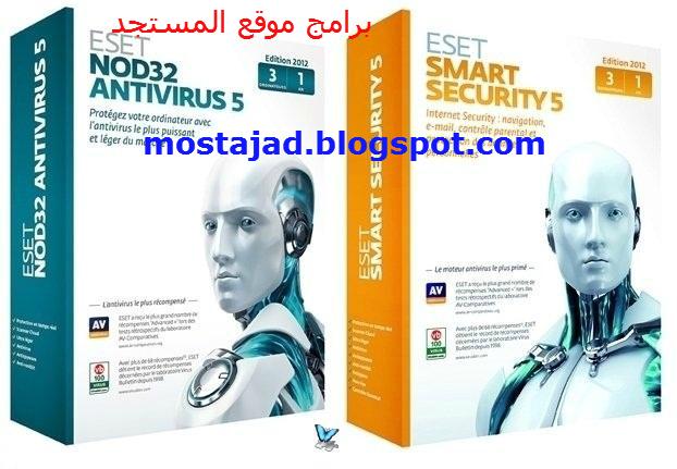 ����� ����� �������   ESET NOD32 Antivirus 6.0.306.0