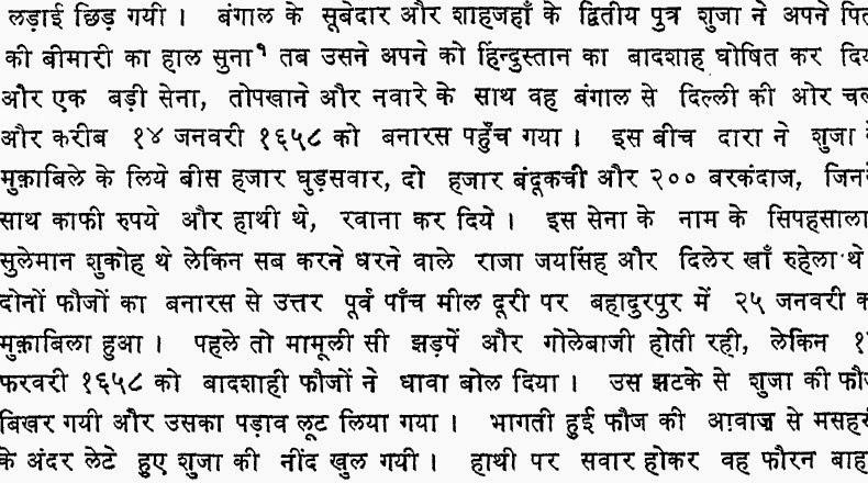 spectrum modern india pdf free download in hindi