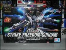 Now Available Strike Freedom HG